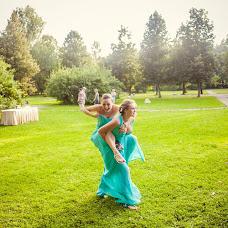 Wedding photographer Evgeniy Bazaleev (EvgenyBazaleev). Photo of 07.11.2013