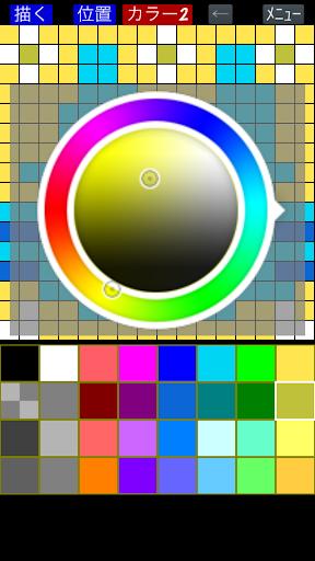 Pixel Art Maker 2.2.0 screenshots 5
