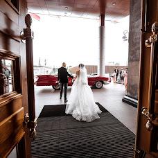 Wedding photographer Sergey Bulgak (BULLgak). Photo of 12.05.2018