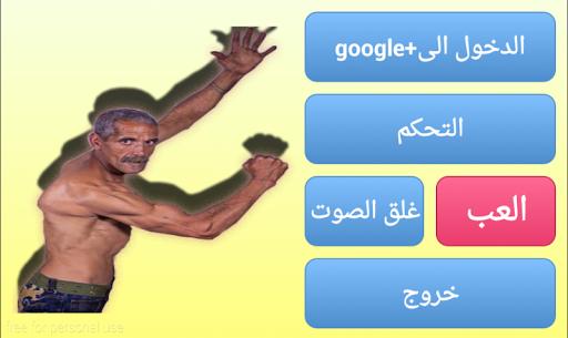 علال القادوس sa3id