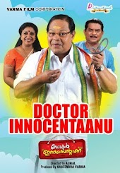 Doctor Innocent aanu