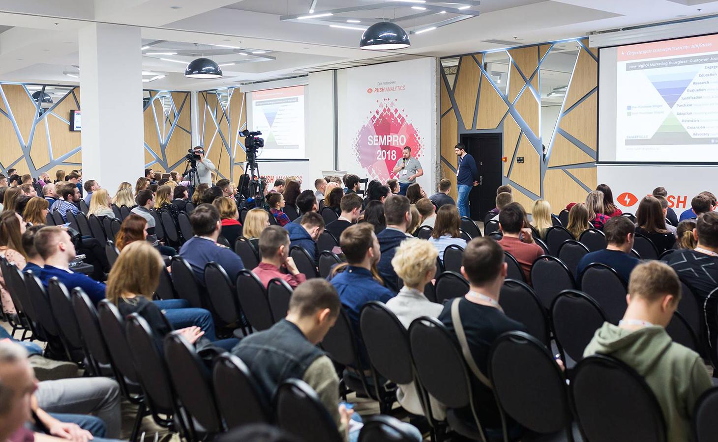 Конференции по арбитражу и маркетингу