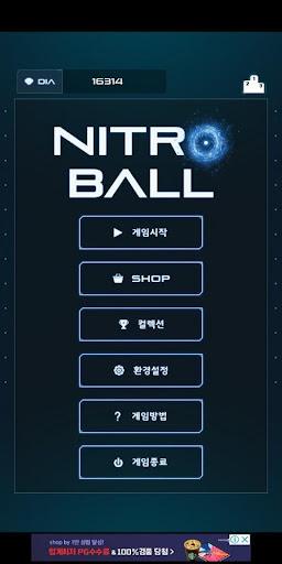 Nitro Ball 1.0.0.0.1 screenshots 1