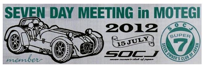 Photo: '12 SEVEN DAY MEETING in MOTEGI. SOCJ Member's Plate.