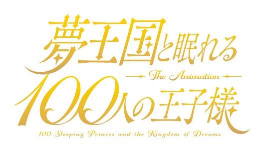 TVアニメロゴ