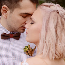 Wedding photographer Katarina Fedunenko (Paperoni). Photo of 24.09.2017