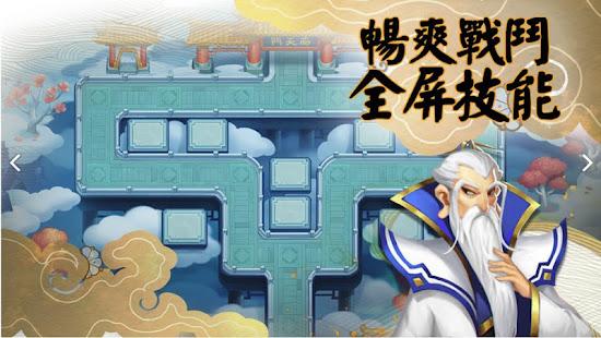 塔防西遊記-休閒單機策略遊戲 for PC-Windows 7,8,10 and Mac apk screenshot 4