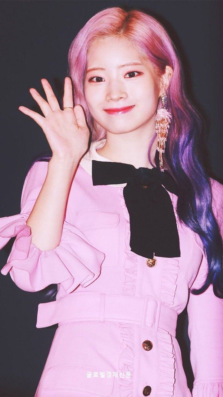 dahyun carpet 46
