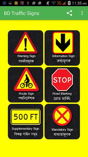 BD Traffic Signs