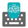 Urdu - Madni Input keyboard APK