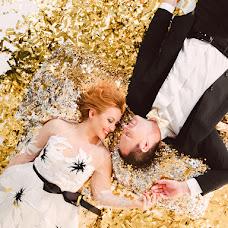 Wedding photographer Marina Fadeeva (Fadeeva). Photo of 18.02.2017