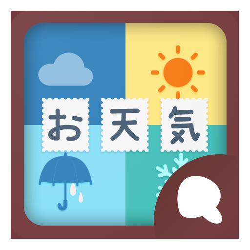 Simeji顔文字パック お天気編 天氣 App LOGO-APP開箱王