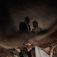 Wedding photographer Kamil Nadybał (maleszarestudio). Photo of 22.06.2017