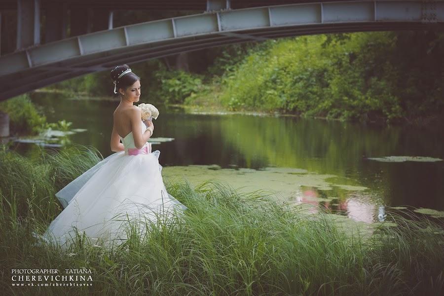 Huwelijksfotograaf Tatyana Cherevichkina (cherevichkina). Foto van 27.08.2013
