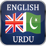 English Urdu Dictionary Offline - Translator