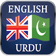 English Urdu Dictionary Offline - Translator apk