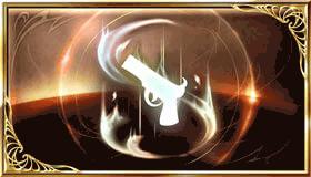 グラブル 純然 たる 銃 の 魂 エッセルを最終上限解放するのに純然たる銃の魂を使ってフェイトエピ...