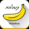 GluayGluay icon