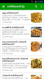 Ruchikoottu malayalam pachakam apps on google play screenshot image forumfinder Choice Image