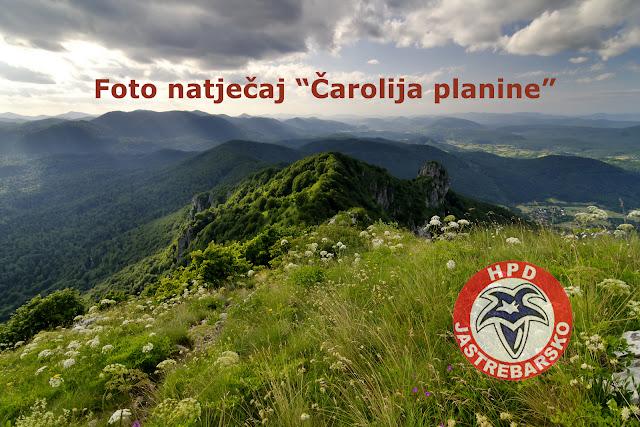 """Fotografski natječaj """"Čarolija planine"""", 2017."""