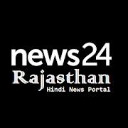News24 Rajasthan - Hindi City News Portal