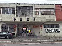 竹青庭人文空間咖啡館