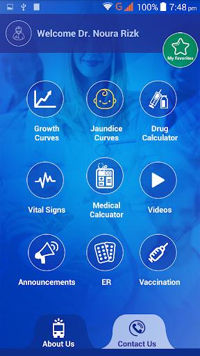 玩免費醫療APP|下載Pediatric pedia app不用錢|硬是要APP
