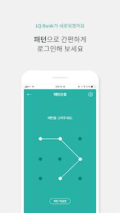 K Ekran Görüntüsü