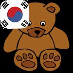 Korean animal word game