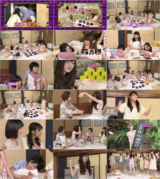 (TV-Variety)(720p+1080) 24時間乃木坂46 Part1 & Part3 170603
