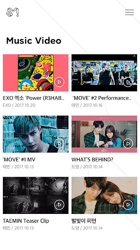 SMTOWN OFFICIAL APPLICATION 1.1.5 screenshots 3