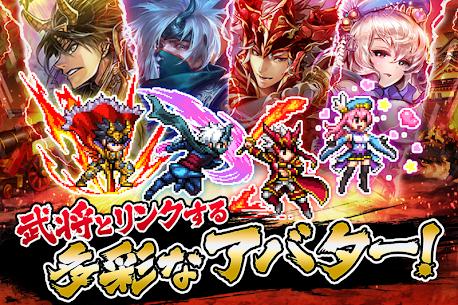 【サムキン】戦乱のサムライキングダム:本格合戦・戦国ゲーム! 3