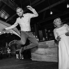 Wedding photographer Vitaliy Scherbonos (Polter). Photo of 05.02.2018