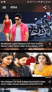 Bhojpuri Video, Gana, Comedy, Song   South Indian 1.00p APK + MOD (Unlocked) 1