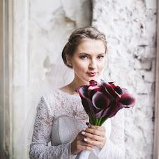 Bryllupsfotograf Konstantin Macvay (matsvay). Bilde av 13.11.2017