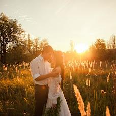 Jurufoto perkahwinan Kseniya Kiyashko (id69211265). Foto pada 08.11.2016