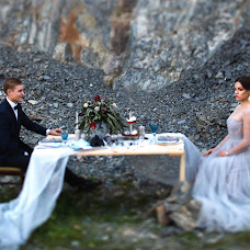 Wedding photographer Lina Ditc (dietz). Photo of 24.04.2016