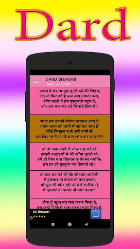 Attitude Status  2020 - Romantic Shayari 2020 1.8 screenshots 4