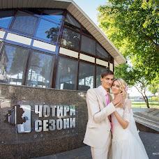 Wedding photographer Taras Beleckiy (TarasBeletskiy). Photo of 15.12.2014