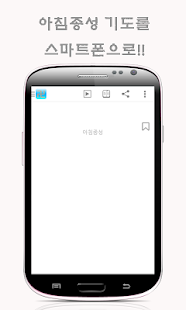 불교 아침종성 - náhled