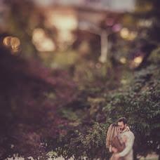 Wedding photographer Vladimir Mikhaylovskiy (Xelamus). Photo of 11.04.2016