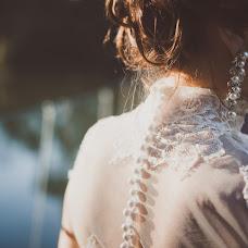 Wedding photographer Aleksandra Amenina (venyamenina). Photo of 19.02.2016