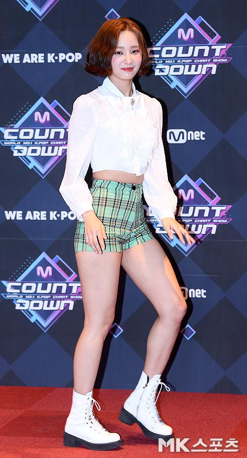 Yeonwoo маленькие штаны 1