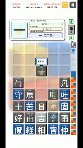 Kanji Drop  screenshots 1