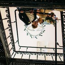 Wedding photographer Darya Selina (selinadariaru). Photo of 06.02.2018