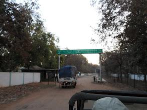 Photo: Bandhavgarh the wildlife park early the next morning.