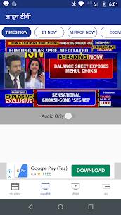 Times Now – English and Hindi News App 3