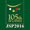 第105回 日本病理学会総会 My Schedule icon