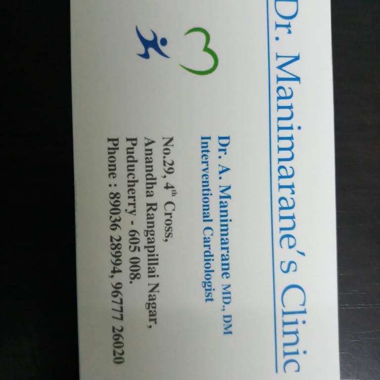 Dr  Manimarane'S Clinic - Health Consultant in Puducherry