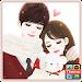 헷지 사랑해 카카오톡 테마 icon
